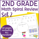Common Core Math Warm Up/Morning Work- 2nd Grade- Set 2