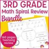 Common Core Math Warm Up/Morning Work- 3rd Grade- Full Set