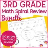 3rd Grade Math Warm Up/Morning Work- Bundle