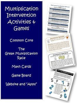 Common Core Multiplication Intervention Bundle of Activities