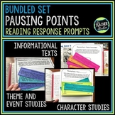 """Common Core """"Pausing Points"""" Reading Reflections: Bundled Set"""
