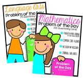 Problem of the Day BUNDLED {Kindergarten Version}