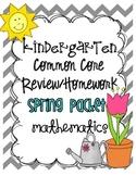 Common Core Spring Math Review/Homework Packet {Kindergarten}