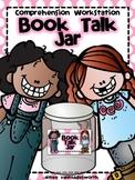Comprehension Workstation and Centers Book Talk Jar