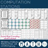 Addition & Subtraction: Computation Stations!