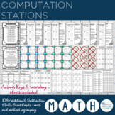 Addition & Subtraction: Computation Stations!