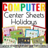 Computer Center Sheets {Holidays}