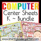 Computer Center Sheets {Kindergarten~BUNDLED}