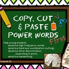 Copy, Cut, & Paste Power Words - First Grade {Dolch List}