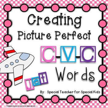 Creating Picture Perfect C-V-C Words {Word Work Centers and Printables}