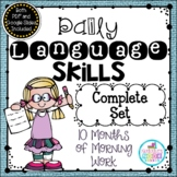 Daily Language Skills {BUNDLE}
