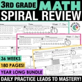 Daily Math and Grammar Morning Work Third Grade - COMPLETE BUNDLE