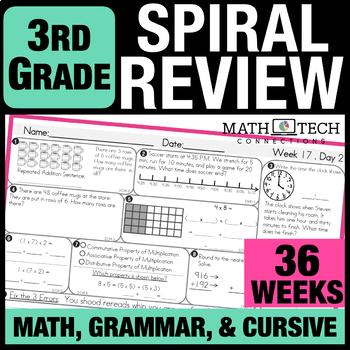 3rd Grade Morning Work - COMPLETE BUNDLE