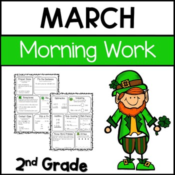 Daily Practice for Second Grade (March)