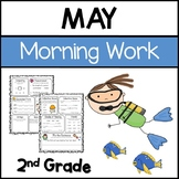 Daily Practice for Second Grade (May)