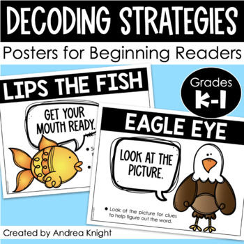 Decoding Strategy Posters {FREE}