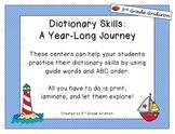 Dictionary Skills - A Year-Long Journey *HARD GOOD - CD*