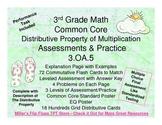 Distributive Property of Multiplication - 3.OA.5 - Common