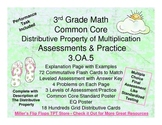 Distributive Property of Multiplication - 3.OA.5 - Common