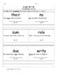 Dragon Gets By-Dav Pilkey-Vocabulary