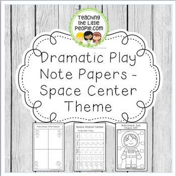 Dramatic Play Forms for Writing - Space Theme Image