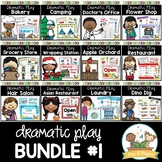 Dramatic Play Kits Bundle 1