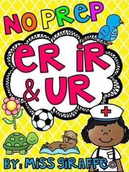 ER IR UR Worksheets & Activities {NO PREP!}
