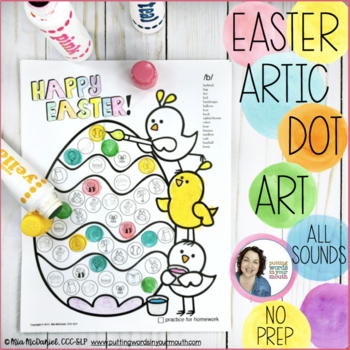 Easter Articulation Dot Art {No Prep!}