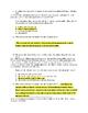 Elements of Fiction: Characterization Unit Materials All-i