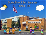 End Of Year Activity Bundle