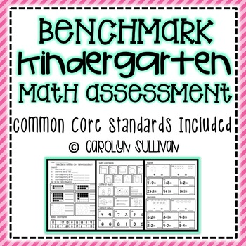 End Of Year Math Benchmark Assessment - Common Core Standards Included