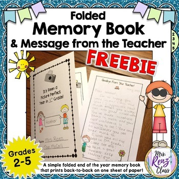 End of Year Memory Book ~ and Note From the Teacher Foldable *FREEBIE*