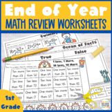 End of Year/Summer Theme Math Review for First Grade