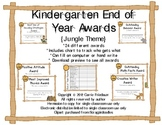 End of the Year Kindergarten Awards