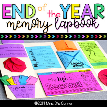 End of the Year Lapbook Memory Book - Grades K through 5 { 13 Foldables! }