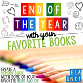 [End of the Year] Unit With Your Favorite Books: Memory Bo