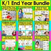 End of the Year Activities BUNDLE-Poems,Readers,MemoryBook
