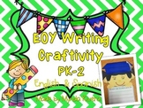 End of the Year  Writing Craftivity (English & Spanish)