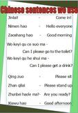 Extended list of sentences for Chinese - basic sentences