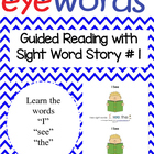 Eyewords Sight Word Stories, Booklet 1:  I, see, the