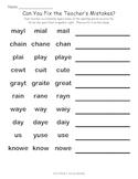 FL Treasures Grade 1 Unit 4 Week 3 Word Activities