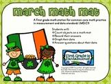 March Math Mat