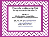 FREEBIE:  Kindergarten Common Core Standards Posters