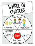 *FREEBIE* Wheel of Choices