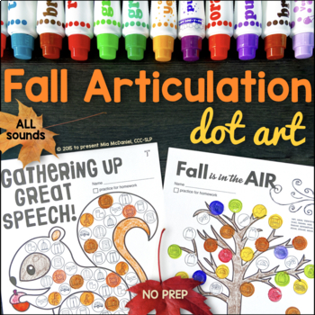 Fall Articulation Dot Art {NO prep!}