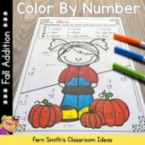 Fall Fun! Basic Addition Facts - Color Your Answers Printables
