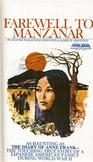 Farewell to Manzanar Unit Exam and Answer Key