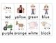 Farm Sight Word Cards
