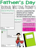 Father's Day Journal Writing Prompts (activity leading up