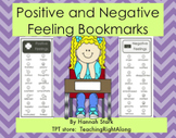 Feelings Vocabulary Bookmarks